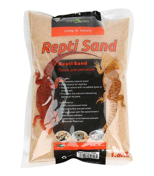 TS02/03/04/05 Reptile-sand