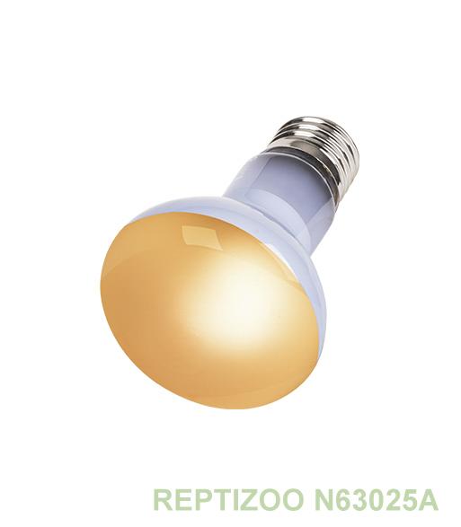 N63025A Beam Spot Lamp